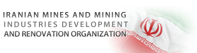 Portal Mines and Mining Industries Development and Renovation Organization of Iran